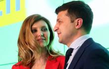 Первая леди Украины Елена Зеленская: неожиданные факты из жизни супруги президента