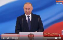 Путин в четвертый раз стал президентом России: на инаугурации глава РФ дал смехотворное обещание