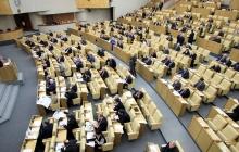 Россия готовит громкую аферу по Курилам - в Госдуму направили важный документ