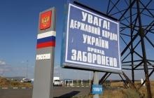 Критиковать трудно, но оправдать труднее: визовый режим с Россией не имеет смысла без признания АТО войной с гибридной армией РФ - дипломат