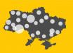 На Черниговщине первый случай COVID-19, заражены все области Украины, кроме одной