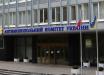 Антимонопольный комитет оштрафовал облгазы Фирташа