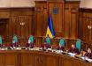 Конституционный суд обвинили в блокировании местных выборов в Украине