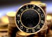 Кому по гороскопу Глобы начальство в ноябре повысит зарплату: повезет не всем