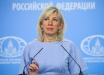 """""""Don't touch me"""", - Мария Захарова и Сергей Лавров схлестнулись с грузинскими журналистами в ООН"""