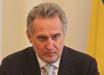 Дмитрий Фирташ едет в Америку - вот и славный конец антиукраинскому олигарху