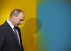 """Путин опять выбрал """"жертву"""" - астролог Росс предупредил о страшной опасности: Кремль готовит захват новой страны"""