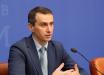 Ляшко назвал дату, когда в Украине может стать ноль новых случаев коронавируса