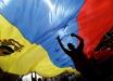 Мадуро перекрывает страну и выводит деньги - подробности Bloomberg