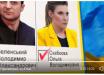 """""""Украина, голосуй за Скабееву, заберите ее из РФ"""", - выходкой пропагандистки в Сети возмущены даже россияне - кадры"""