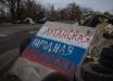 """Боевики """"ЛДНР"""" пошли в атаку по всему Донбассу, """"накрыв"""" десятки позиций ВСУ"""