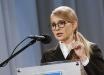 Новое обещание Тимошенко поразило экономистов катастрофическими последствиями: Украину может ждать крах