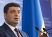 Гройсман признался, как сильно олигархи влияют на Украину и решения правительства