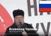 """""""Крыма нам мало..."""" - священник Московского патриархата призвал Россию захватить Киев, видео вызвало скандал"""