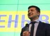 """""""Я позвоню Порошенко"""": о чем Зеленский сказал на пресс-конференции сразу после второго тура выборов - видео"""