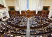 Рада открыла для ФОП новые возможности: появились детали решения