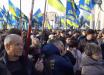 Под Радой собрались сторонники и противники земельной реформы - ситуация накаляется