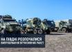 В Одесской области начали испытывать отечественные ракетные комплексы: появились первые подробности
