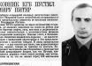 """Первое упоминание Путина в СМИ: """"1992 год. Полковник КГБ пустил по миру Питер"""", - полный текст"""