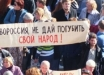 Жителей Донбасса ждет тяжелый удар, террористы ничего не могут сделать: ситуация в Донецке и Луганске в хронике онлайн
