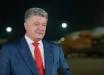 """""""Порошенко отказался от денег Кремля, которые должны были решить вопрос с Крымом"""", – Грымчак"""