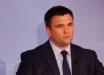 Климкин поставил точку в вопросах визового режима с Россией – видео