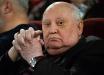Последний Генсек Михаил Горбачев раскрыл правду о гибели СССР, которую еще не знали