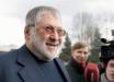 В Раде отложен законопроект о невозвращении ПриватБанка Коломойскому: СМИ узнали детали