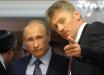 У Путина выступили с резким заявлением об освобождении украинских моряков