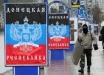 """Донбассу дали тревожный прогноз, планы """"ДНР/ЛНР"""" разрушены: ситуация в Донецке и Луганске в хронике онлайн"""