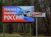 """В Луганске показали фото из трамвайного депо: """"Чернобыль 2014-2020"""""""