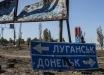 Силы ООС мощно продвинулись вглубь Донбасса: ситуация в Донецке и Луганске в хронике онлайн