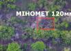 ВСУ разбили 120-мм миномет с расчетом на скрытой позиции боевиков: аэроразведка показала видео