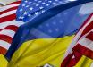 Официально: США предоставят Украине вооружения на $250 млн для сдерживания РФ в Азовском и Черном морях