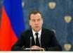 Это экономическая война: Медведев раскрыл суть новых санкций против Украины