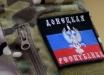 "В ""ДНР"" произошел громкий арест – ""эра Захарченко"" закончилась: ситуация в Донецке и Луганске в хронике онлайн"