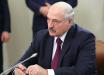 Лукашенко обостряет отношения с Россией и Украиной – заявление