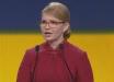 """""""Не поддерживает Киев Тимошенко и никогда не поддерживал, ее рейтинги наигранные"""", - эксперт"""