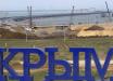 """Эксперт РФ: """"У Путина не получилось с Крымом, победный клекот уже не актуален"""""""