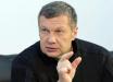 """Телеграм-канал Лукашенко ответил Соловьеву: """"Ты гнезда попутал, или готовишь нам украинский сценарий?"""""""
