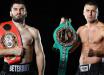 Гвоздик - Бетербиев онлайн: где и когда смотреть бой чемпионов Украины и России
