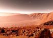 Научный мир разделила удивительная находка на Марсе: NASA показало, что удалось обнаружить