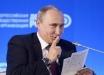 Путин подарил своей личной охране шикарные апартаменты на миллионы рублей, пока россияне умирают с голоду