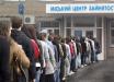 В Украине начало расти число безработных - Минэкономики сделало прогноз в связи с карантином