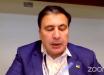 """Надоело мне"", - резкая реакция Саакашвили на вопрос о реформах попала на видео"