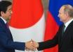 Возврат Курильских островов Японии: российский публицист Чубайс рассказал о грубой ошибке Путина