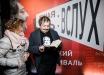 Писатель Быков сообщил, кто будет президентом после Путина, – видео