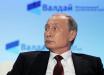Поступок Путина на совещании активно обсуждают российские СМИ: появилось видео
