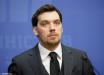 Гончарук сделал заявление о своей отставке с поста премьера: видео