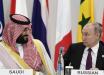 """""""Все равно никто не сможет этого проверить"""", - Москва блефует и, возможно, нарушит сделку ОПЕК+, эксперты"""